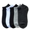 Heng Yuanxiang 5 пар носков мужчин низкий, чтобы помочь лодке носки мелкий рот стелс носки хлопок махровые носки мужские спортивные полотенца хлопок носки A211991