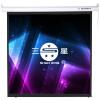 Самсунг (ШАНЬ син) DD-150 150 дюймов 4: 3 электрический проекционный экран (широкий экран 3,05 м, 2,29 м в высоту, 3,27 м плюс общая ширина корпуса) экран для ванны triton джена 150