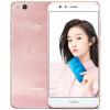 honor nova lite 4GB+64GB розовый (Китайская версия Нужно root) смарт часы hiper babyguard 1 розовый розовый [bg 01pnk]