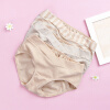 WELLBER нижнее белье для беременных женщин XL 3 шт.