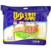 [Супермаркет] Jingdong замечательно чистые одноразовые бумажные стаканчики большое 100 * 270ml толщина высокотемпературного оборудования