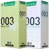 все цены на Окамото презервативы ультра-тонкие презервативы 003 мужчин было 20 (10 золотых платины 10+) гигиенические принадлежности импортной продукции Okamoto онлайн
