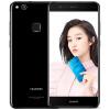 honor nova lite 4GB+64GB розовый (Китайская версия Нужно root) huawei nova lite 4gb 64gb global rom