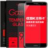 5 Huawei ЕСК головки стали взрывозащищенные стеклянная пленка HD телефон фильм защитная пленка JM47 пленка тонировочная president 5% 0 5м х 3м