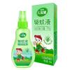 Лэм Бао Джиан Джу детей цитронеллы запах отталкивает жидкость 50мл спрей от комаров от комаров на открытом воздухе водоотталкивающими спрей концентрированный ореховый микс 50мл