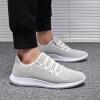 № 9 кабинета досуг вентиляция мужская обуви туфли мода поп - ст вентиляция