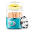 Chi (CHIGO) дважды вареное яйцо можно сварить яйцо домашнего хозяйства 14 яиц с 304 из нержавеющей стали паровой чаши ZDQ201 раннее развитие радуга развивающая игра тренажер форма и цвет