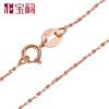 Albemarle благословение 18K золотое ожерелье из розового золота ожерелья цепи ZDSA4XL009 Людей Тяньсины