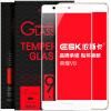 ESK Huawei слава V8 закаленное стекло мембраны пленка полноэкранное полное покрытие высокой четкости фильм взрывозащищенного мобильный телефон JM38- белый