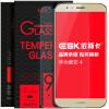 4 Huawei ЕСК головки стали взрывозащищенные стеклянная пленка HD телефон фильм защитная пленка JM48 пленка пузырьковая купить пятигорск адрес телефон