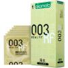 Окамото презервативы ультратонкие мужские презервативы 003 Gold 6 установлена взрослых продуктов импортированных Окамото презервативы 180pcs durex 15boxes 12 qqap 006