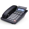 中诺(CHINO-E)W558 固定电话机有绳座机办公室家用有线座机远距离通话 黑色 步步高(bbk)hcd172 有绳电话机 免电池座机 时尚透明玻璃造型 蓝色夜光 家用办公 来电显示