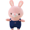 [ ] Джингдонг Зак! Плюшевые игрушки куклы маленьких детей рюкзаки милый розовый кролик куклы дети Мэн домашнее животное Рюкзак 25см андрей дашков домашнее животное