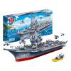 BanBao  Конструктор образовательные игрушки для мальчиков мелкие детали  военный корабль конструкторы banbao военный самолет 150 элементов