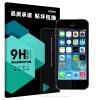 Yomo компании Apple iPhone5 / 5S / SE стали взрывозащищенные мембрана мобильный телефон фильм скретч защитная пленка 0.2mm стоимость