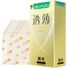 Окамото презервативы тонкие 10 шт. секс-игрушки для взрослых okamoto презервативы 50 шт секс игрушки для взрослых