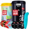 Elasun Импортные презервативы  24 + 24  шт. , вибратор в подарок mif phallus 24 для