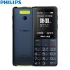 Philips E311 мобильный телефон philips e311 синий 2 4 navy