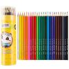 广博(GuangBo)24色彩色铅笔/彩铅/填色笔筒装熊猫款QB9566 真彩(truecolor 8190彼岸花全针管中性笔芯0 35红色 20支 盒 2盒