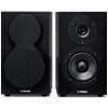 Yamaha (Yamaha) звуковые колонки домашние кинотеатры объемного звучания hifi книжная полка (1 пара) NS-BP150