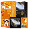 Chennai презерватив Мужской презерватив длинный тонкий презерватив встроенна перо свет 6 + 6 12 Фантом оборудование импортируется из Японии взрослых поставок