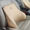 GiGi талия талии подушка G-1563 анион пространство памяти хлопок автомобиль офис с подушками здоровья талии подушки столбы абрикоса