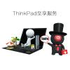 все цены на ThinkPad пользоваться 5WS0N03444 службы онлайн