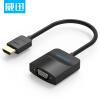 (VENTION) HDMI к VGA конвертер соединительная линия проектора с AUX vention hdmi к vga конвертер соединительная линия проектора с aux