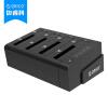 Orrick Division (ORICO) 2598S3 SATA3.0 HDD корпус 2,5 дюйма черного цвета ноутбук USB3.0 коробка защиты жесткого диска внешний контейнер для hdd 2x3 5 sata orico 9528u3 usb3 0 серебристый