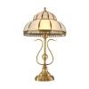 гостиная,кабинетнастольная лампа гостиная кабинет настольная лампа