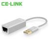 CE-LINK USB2.0 сетевой адаптер конвектор сетевого адаптера сетевой адаптер dc 9v новосибирск