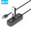 (VENTION) USB адаптер 3,0 конвектор HUB концентратор