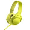 Sony (SONY) MDR-100AAP наушники h.ear серии Бордо sony mdr xb950bt rc