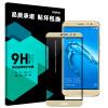 Yomo Huawei mate9 стали мобильный телефон мембраны пленка защитная пленка покрывает весь экран 0.3mm стальная пленка / фольга черн пленка