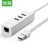 (UGREEN) USB2.0 концентратор USB к RJ45 интерфейс сетевого кабели кабели