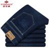 YUZHAOLIN мужские эластичные  джинсы средняя посадка