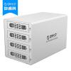 Оррик Отдел (ORICO) РНР-5S 3.5 дюйма защита коробки жесткий диск антистатик / влаги / ударопрочный пять серый костюм modern php(中文版)[modern php]