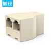 (VENTION) CAT5E соединитель сетевого кабели vention cat7 коннектор для сетевого кабеля соединитель