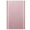 все цены на мобильный жесткий диск Sony (SONY) HD-E1 1TB (ярко-розовый)