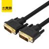 Шершень (BUMBLEBEE) DD09 DVI 24 + 1 хорошо известно кабельное цифровое видео высокой четкости монитор 20 м подключения к рабочему столу ЖК-монитор Кабель черный все цены