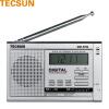 德生(TECSUN) DR-910 便携式半导体 数字显示 全波段收音机 德劲(degen)de36 全波段收音机 插卡mp3音响 校园广播 高考四六级听力考试