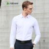 FIRS Мужская рубашка с длинным рукавом, чистый цвет