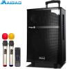 Maigao S666-2K 10-дюймовый квадратный танец рычаг стерео Bluetooth наружный портативный усилитель мощности сабвуфера усилитель стерео усилитель антенный rtm la 602g