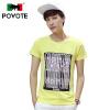 Paulo носорог (POVOTE) футболка мужская круглая шея с короткими рукавами хлопчатобумажные буквы напечатаны Тонкая молодежная молодежная мужская одежда PVBKT24 yellow 2XL