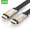 (UGREEN) кабель HDMI 2.0 видео кабель,соединительная линия проектора кабель hdmi