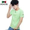 Paulo rhinoceros (POVOTE) Футболка мужская круглая шея Тонкие буквы символа хлопка напечатаны короткая часть молодежной мужской мужской мужской одежды пальто PVYRT233 зеленый XL