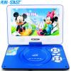 (SAST) Портативный мобильный DVD-плеер Qiaohu DVD-плеер CD-плеер старый человек пение кинотеатр видео машина CD-ROM usb-плеер 9-дюймовый 32B (синий) 9 cd