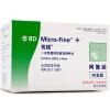 Вы Rui BD инсулина пера иглы инсулиновые иглы 32G * 4 мм иглы импортировал 90 rui chuang qy0231a 1 32 и трактор 1 20