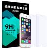 [2 шт. Оборудования - анти-синий] YOMO Apple 8/7 / 6s / 6 закаленная пленка iPhone8 / 7 / 6s / 6 закаленная анти-Blu-ray пленка для мобильного телефона с высоким разрешением фрактальный диффузор cold ray fractal 7 red комплект 3 шт