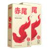 Zioxx Natual Ultra Thin Condoms-Water Based Lube zioxx hyaluronic acid lube h2o skin to skin condoms